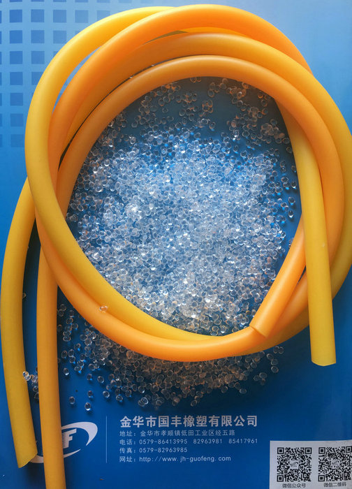 國豐橡塑供應透明TPE拉力管料