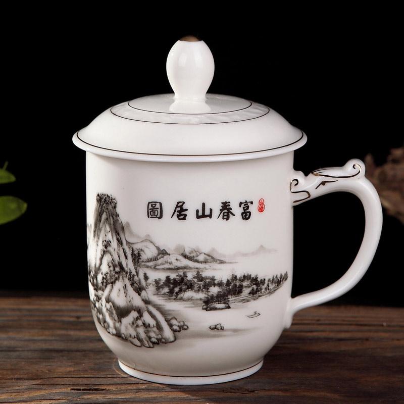 陶瓷茶杯定做活动庆典礼品