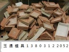回收旧模盒厂家现金回收保定玉通