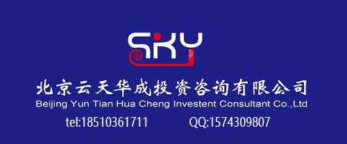 北京可信賴的配資公司
