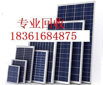 光伏组件回收公司1836168 4875批发
