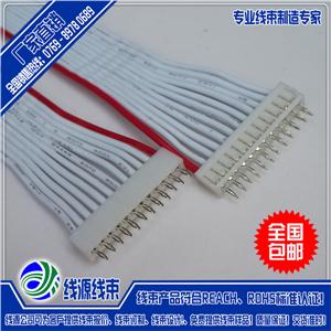 SCN2.5端子線 2.5間距端子連接線 杭州端子線束批發廠家