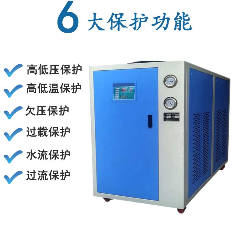 厂家直销高品质小?#22836;?#20919;冷水机 ?#24515;?#26426;专用工业冷水机价格优