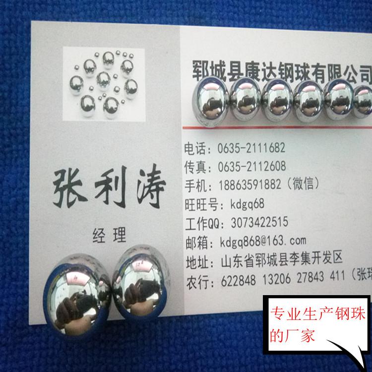 優質鋼球,廠家專業生產1.0mm精密不銹鋼球,304不銹鋼球,耐腐蝕鋼球