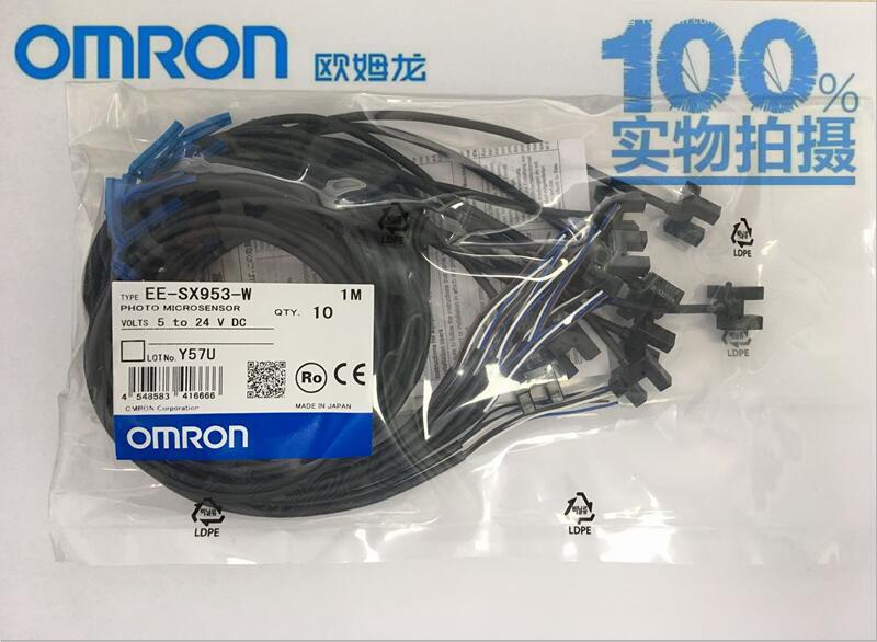 欧姆龙 EE-SX953-W 日本进口小型导线式微型光电传感器