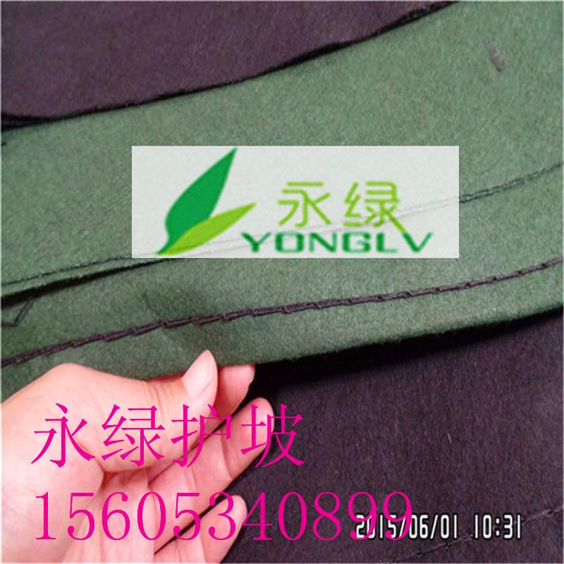 护坡生态袋 绿化护坡生态袋植生袋