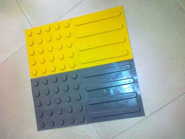 盲道磚現貨供應橡膠地板價格盲道磚材質
