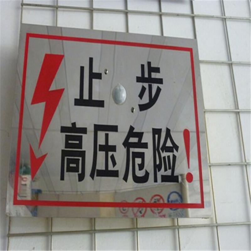 鑫宇消防通道禁止停车安全警示标识牌反光标牌标志牌铝板户外定制