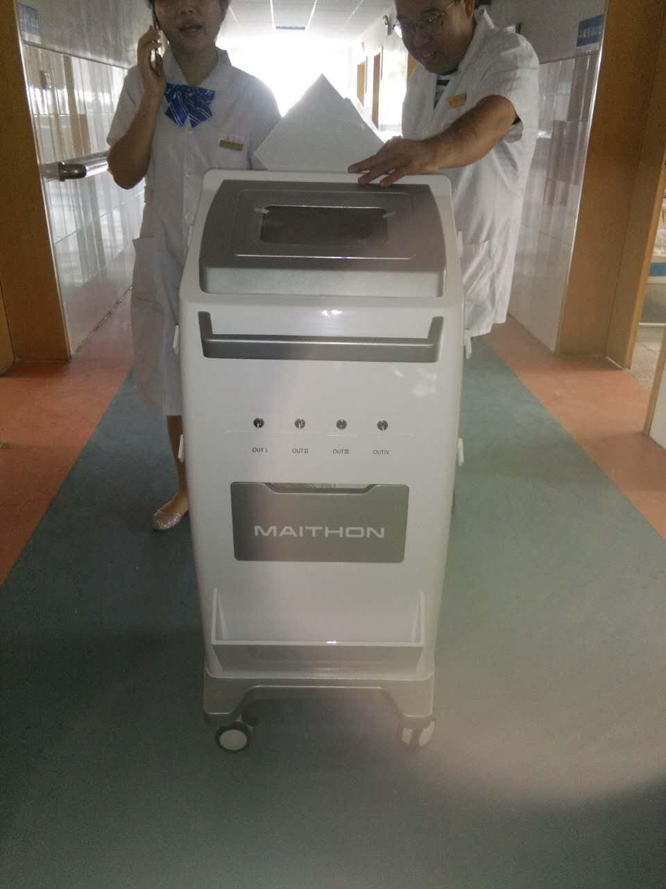 中频脉冲治疗仪