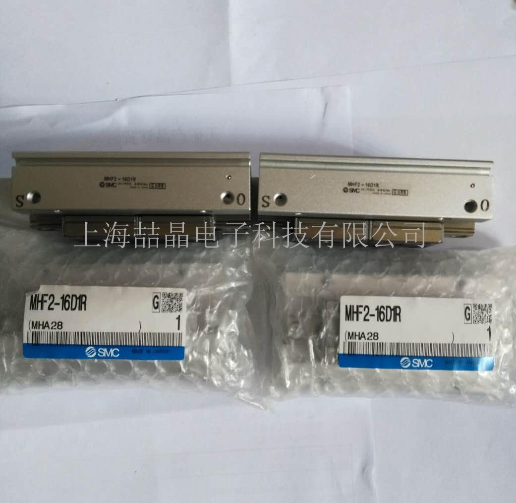 .SMC薄型气爪MHF2-16D1R