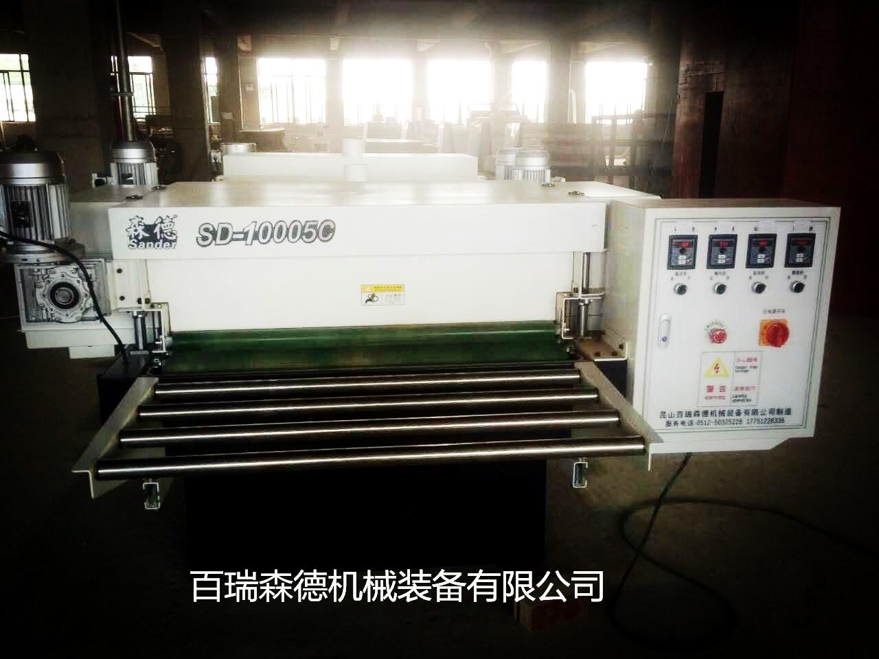 异型打磨机SD-10005C 厂家直供 森德专注打磨机10年
