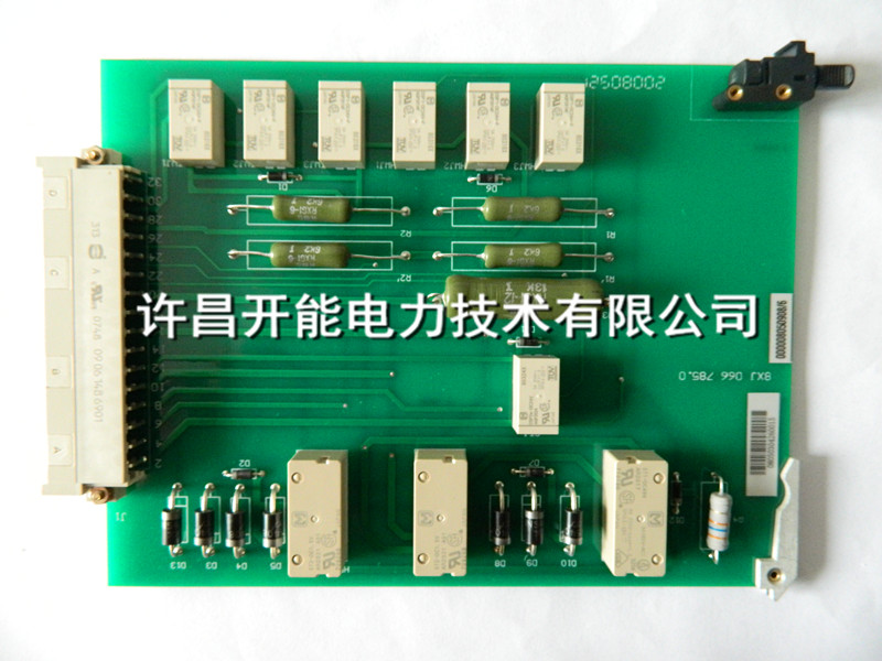 供应许继WBH-822A电源CPU信号 通讯 交流插件 液晶面板