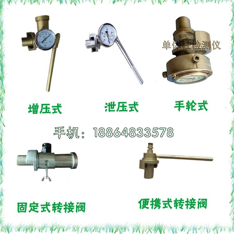 SY-40/60型单体支柱工作阻力检测仪(测压仪)|单体支柱测力计