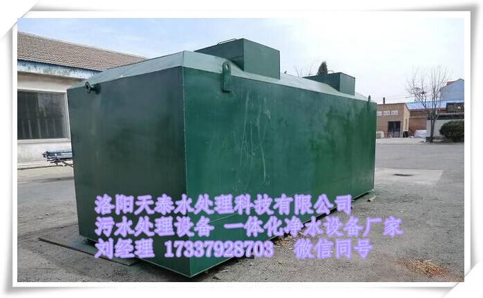 晋城工业含油废水处理设备一体化含油废水处理设备生产厂