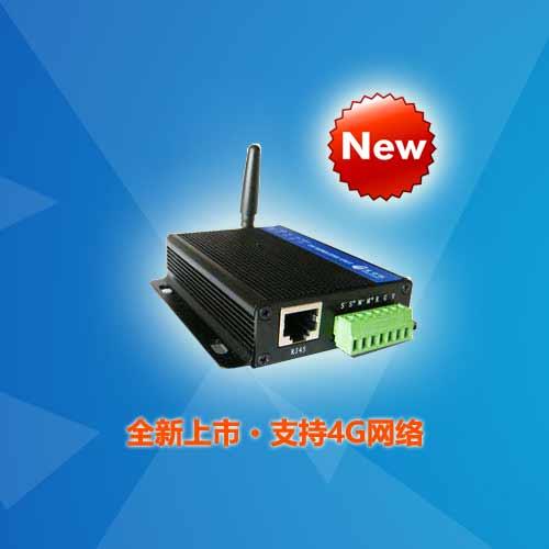 東方訊 智能4G短一信服務器 智能短一信服務器 機房監控 報警機 短一信機