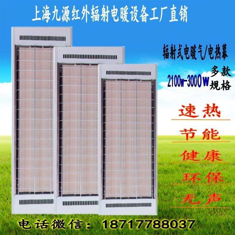 超高分子聚乙烯,聚乙烯板生产商,聚乙烯板材,汤阴三源塑化