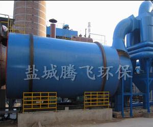 大型脱硫石膏烘干狗亚体育官方网厂家,脱硫石膏烘干箱