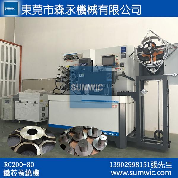 广东变压器稳定铁芯卷绕机供应商