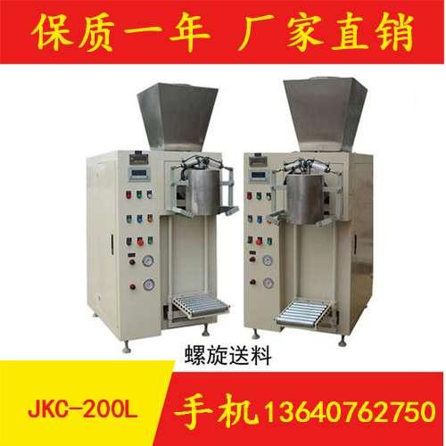 JKC-200L螺旋送料敞口袋包装机