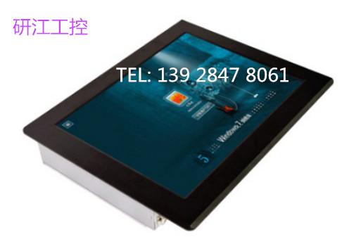 研江12寸工業觸控平板電腦J1900