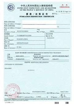 温州出口熏蒸消毒证书