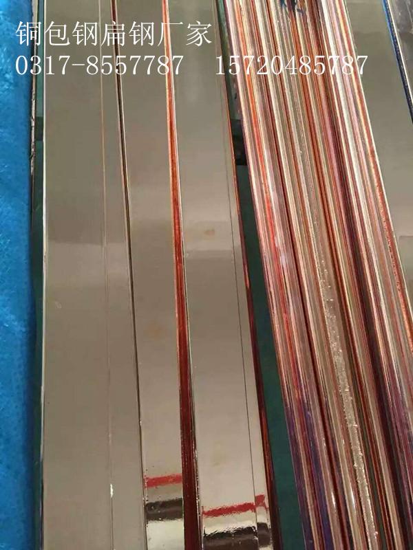 铜包钢接地扁钢 铜覆刚扁钢材质安装技术有哪些