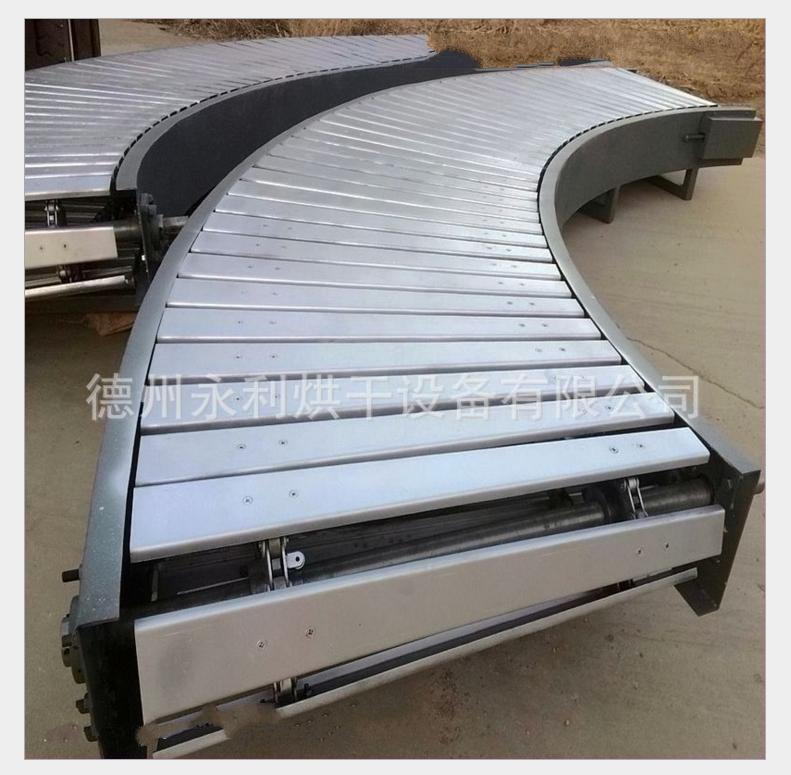 小型鏈板輸送機 槽式90度轉彎機 流水線自動化輸送設備