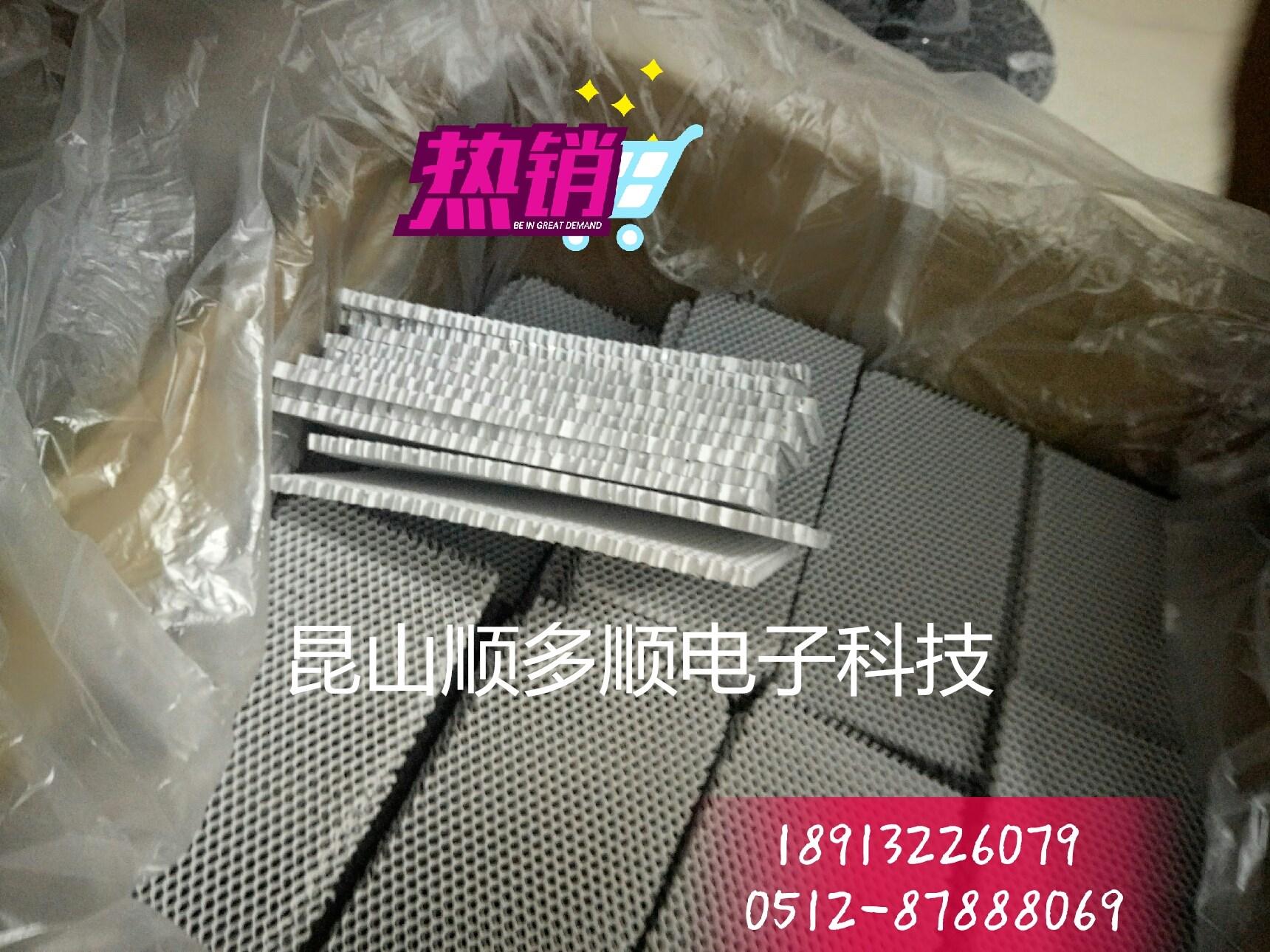 二氧化鈦蜂窩鋁基網TiO2紫外線凈化空氣過濾網UV催化除臭殺菌凈化