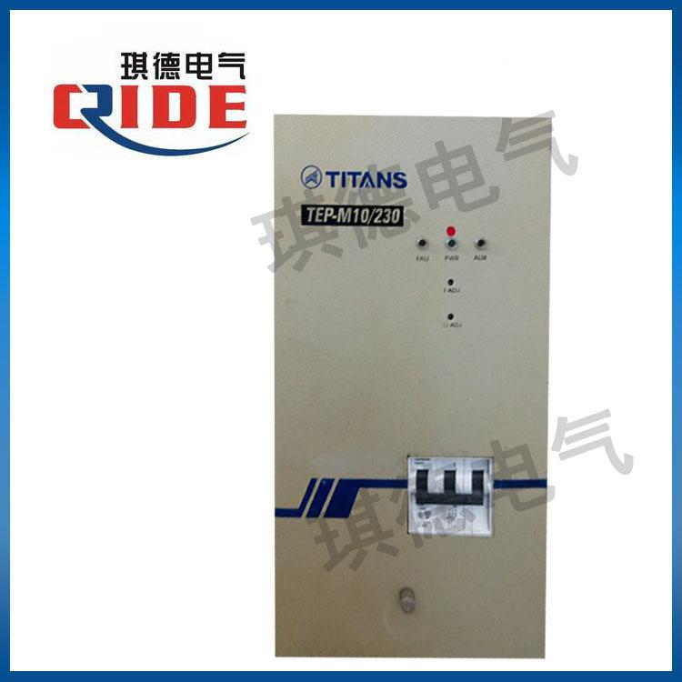 低价厂家直销TEP-M10/230直流屏高频整流模块