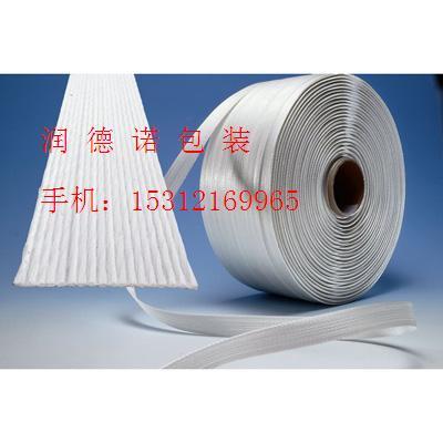 32mm聚酯纤维打包带