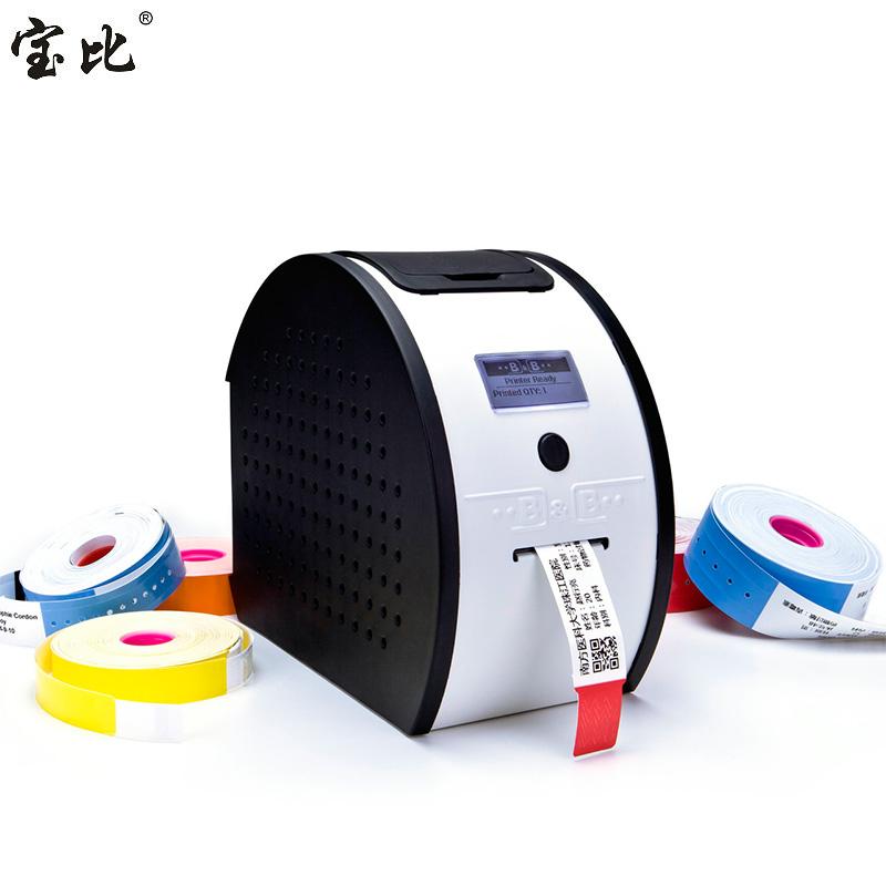腕帶專用打印機BB777