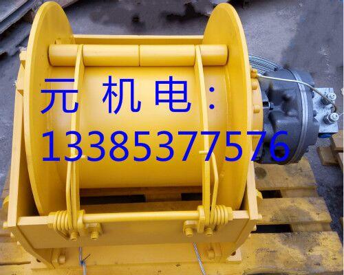 10噸絞車卷揚機液壓絞盤液壓馬達及其價格