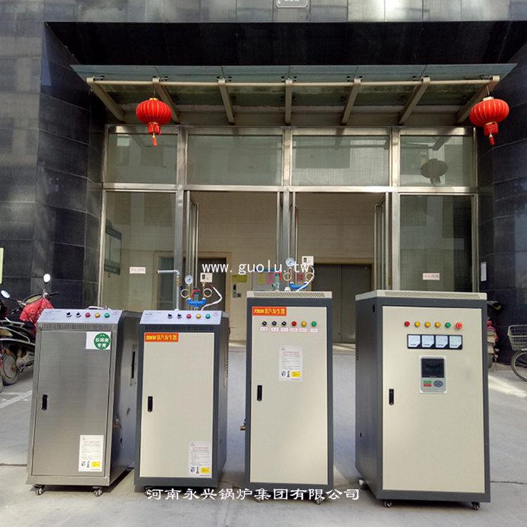 新疆电热蒸汽锅炉