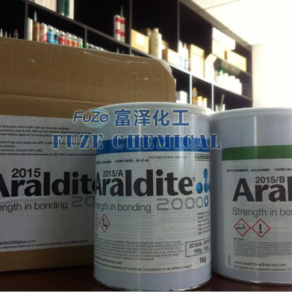 愛牢達2015 Araldite環氧樹脂膠