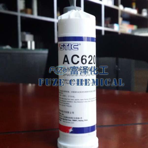 海斯迪克AC620 Hystic结构胶