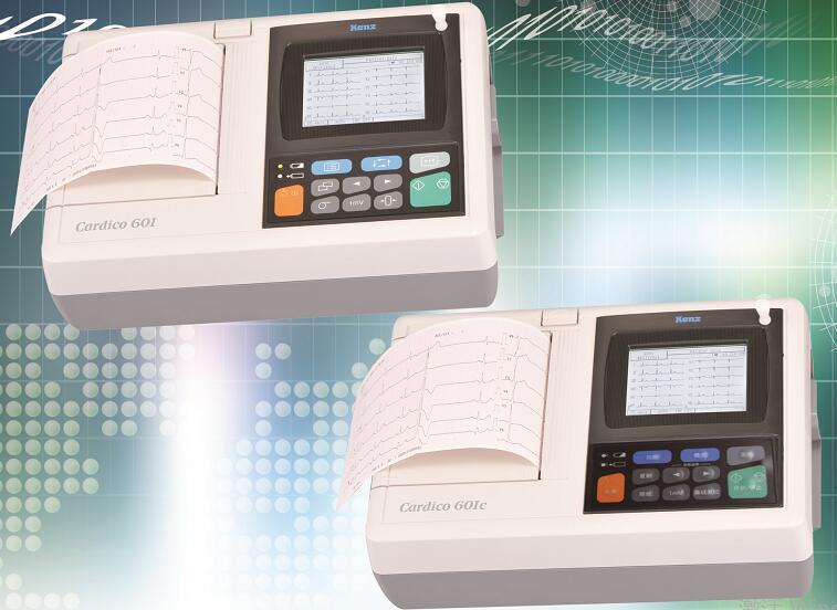 铃谦数字式Cardico 601心电图机_进口心电图机成都供应商