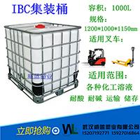 武漢IBC噸桶塑料PE聚乙烯汽油儲罐水塔水箱化工減水劑罐水槽