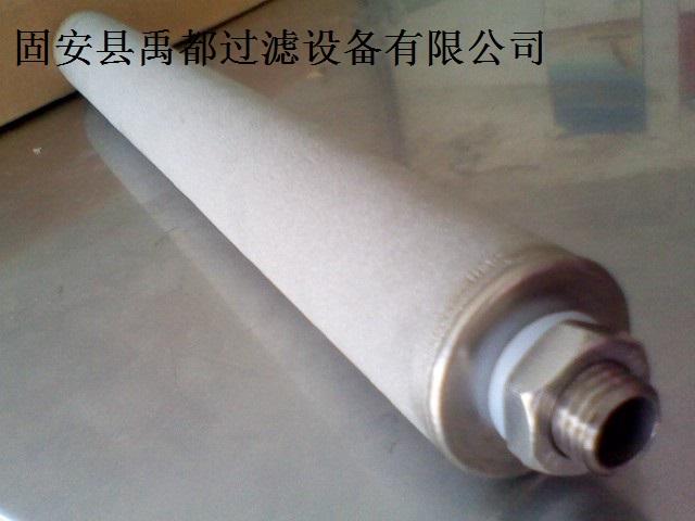 钛粉末烧结滤芯