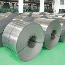 HC260YD鍍鋅板低碳鋼 H260YD熱鍍鋅規格