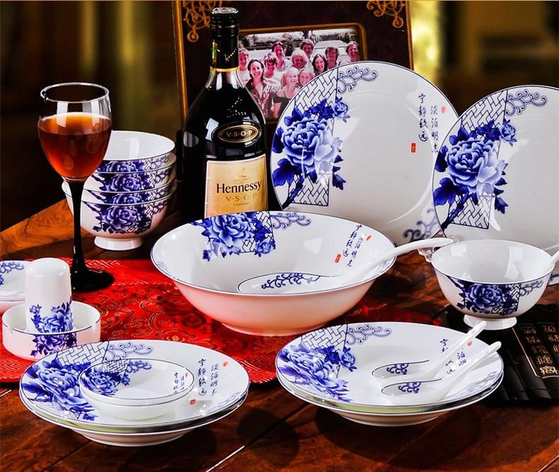 景德镇陶瓷餐具高档骨瓷28头餐具套装礼盒包装 商务馈赠礼品