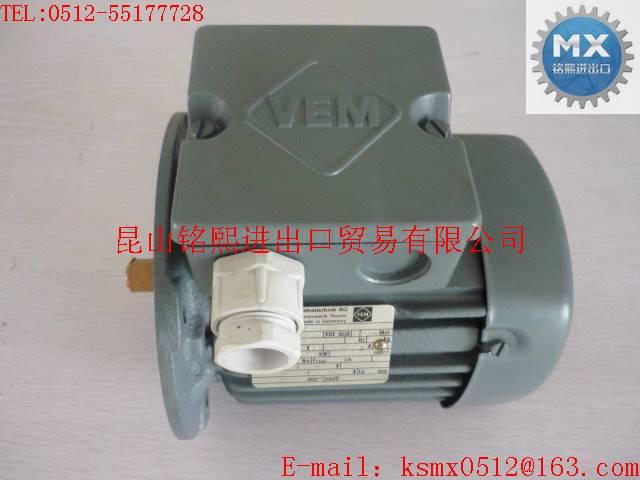 德国VEM电机K21R63K4