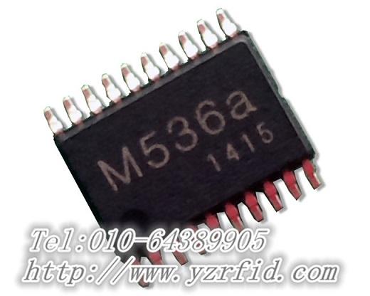 M536x读写芯片