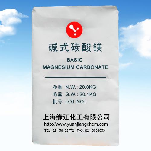 橡膠填充料補強劑專用堿式碳酸鎂上海緣江廠家供應