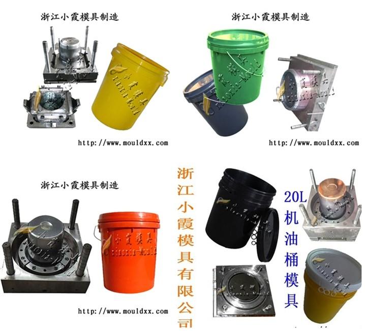 小霞模具卖 注射5公斤润滑油桶模具 注射6公斤润滑油桶模具生产