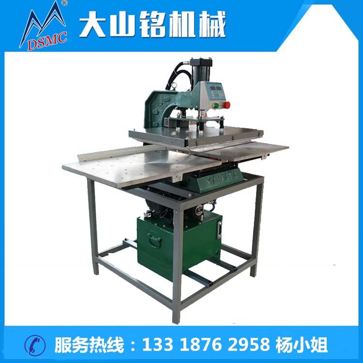 广东热转印烫画机厂家 气动双工位 油压全自动 订制各类非标尺寸