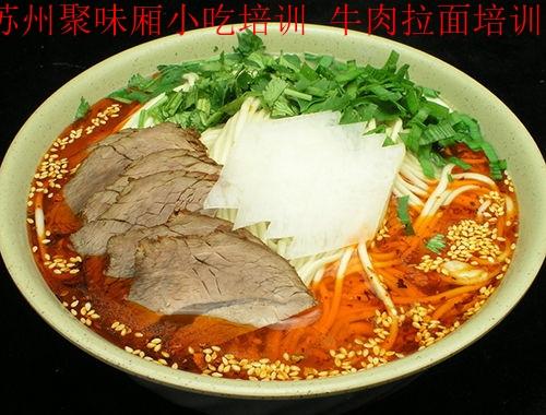 杭州拉面培訓 哪有學做拉面 聚味廂拉面培訓班