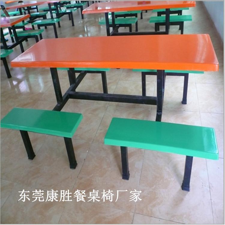 供应【8人玻璃钢餐桌椅-八人玻璃钢餐桌价格-八人玻璃钢餐桌批发】