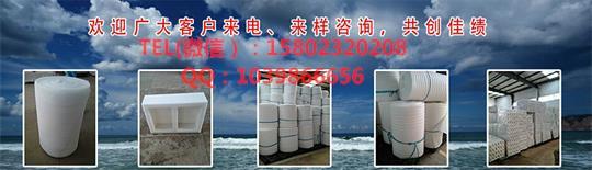 重庆珍珠棉专卖供货商