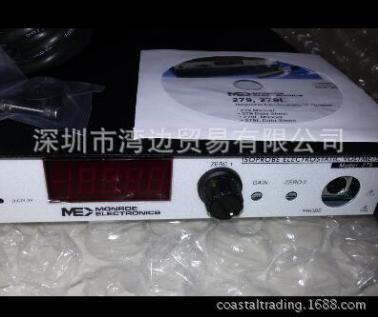 深圳湾边贸易销售美国进口MONROE 279静电仪