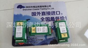 深圳灣邊貿易直銷CR Magnetics CR5210-50,價格優惠,歡迎選購!